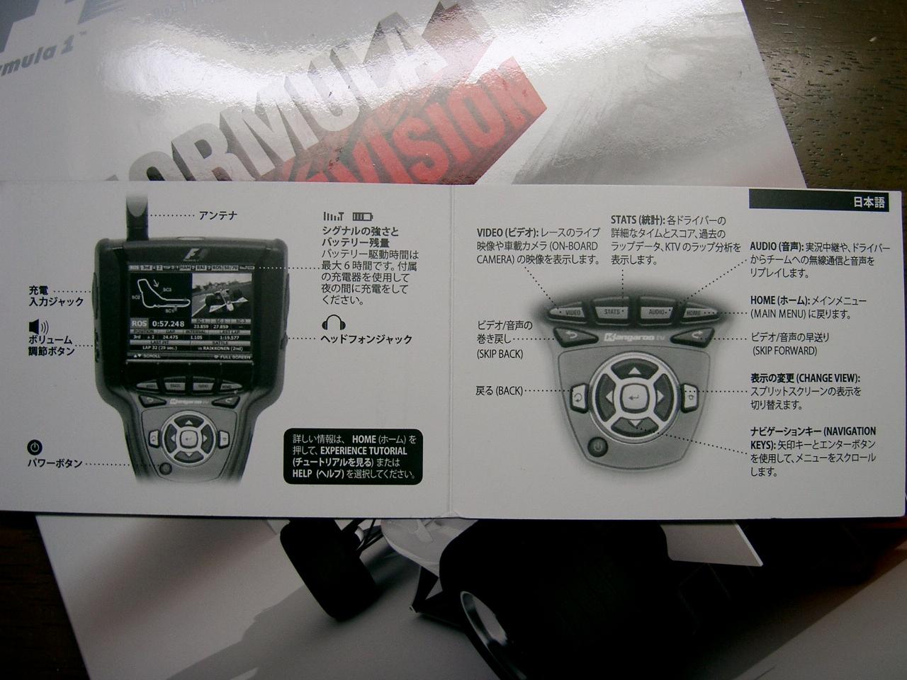Cimg2999