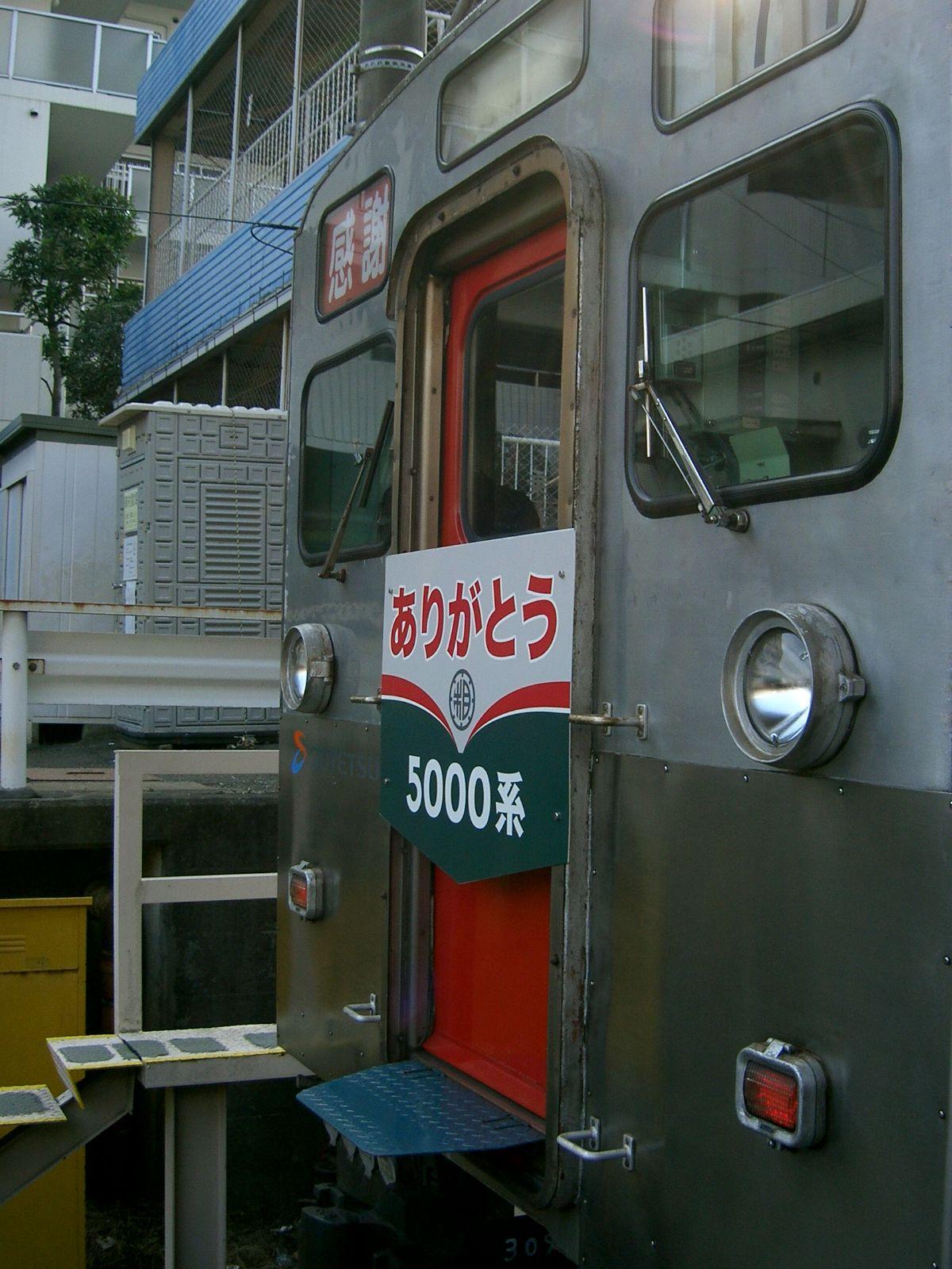 Cimg3309