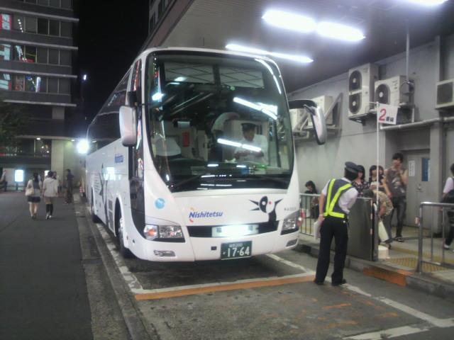 キングオブ夜行バス